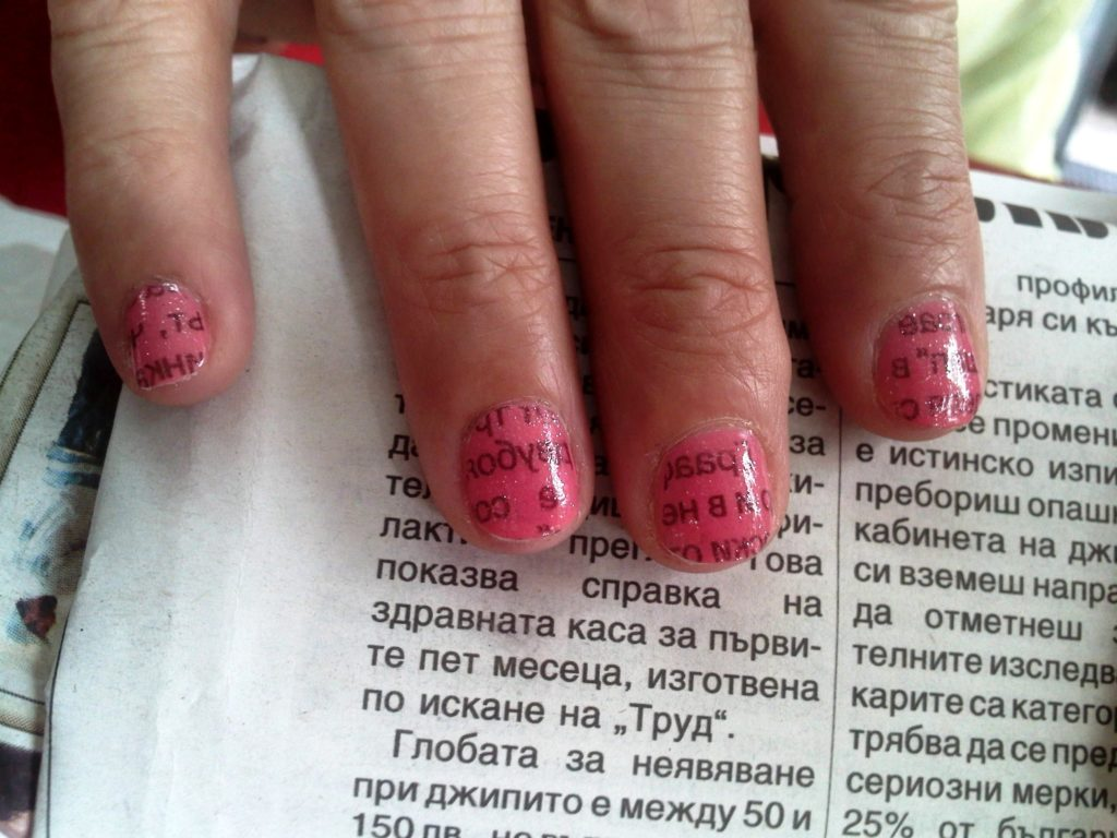 Make newspaper print nail art designs perfectly 9 easy steps how to make newspaper print nail art prinsesfo Choice Image